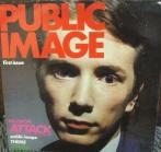 Public Image Ltd, first issue, 1978, album cover